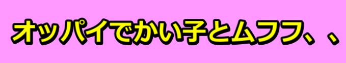 キラリ 新宿 口コミ