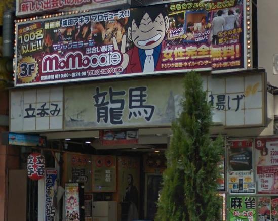 モモカフェ 口コミ
