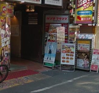 出会い喫茶 キラリ 新宿