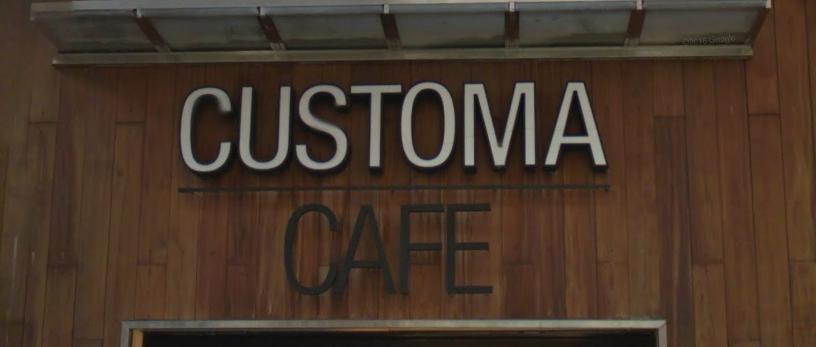 カスタマカフェ セックス