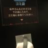 カスタマカフェ他、セックスできるネットカフェ6つはココ!【完全個室&防音】