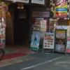 【口コミ】出会いカフェ「キラリ」新宿本店に突撃。出費額は?