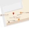 【口コミ】相席屋・大宮東口店に行ってきた!友人との連携が攻略の近道