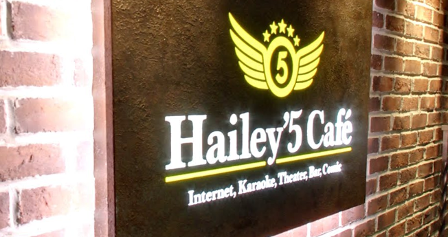 ネットカフェ セックス