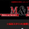 名古屋のハプニングバー「M&M」ってどんなとこ?